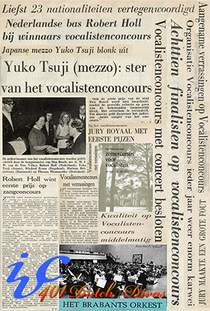IVC 1971 NEWSPAPER COLLAGE